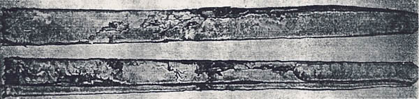 Ножны меча. Рисунок  с оригинала.