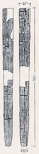 Деревянная основа ножен.